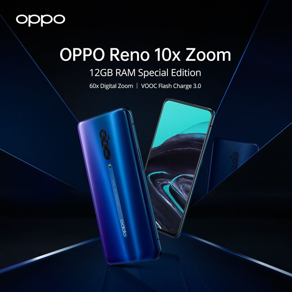 oppo reno 10x zoom special edition