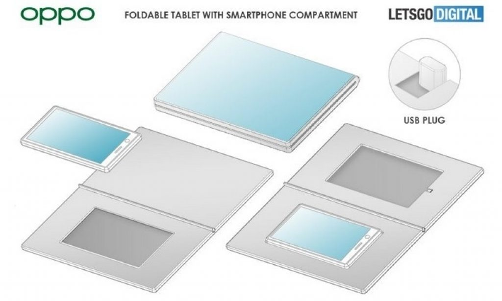 oppo foldable patent