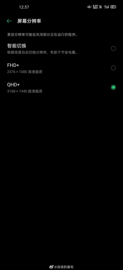 oppo trouver x2 batterie