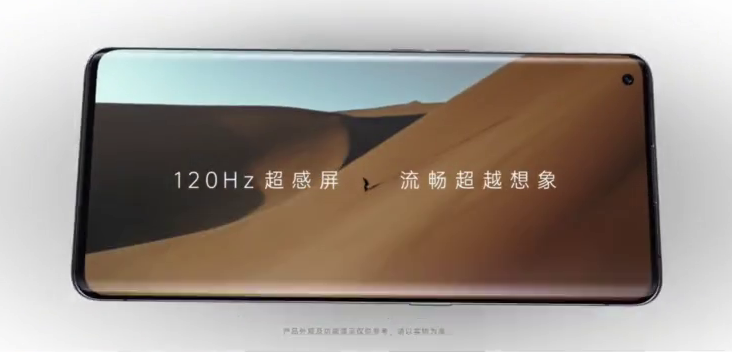 Oppo encuentra x2