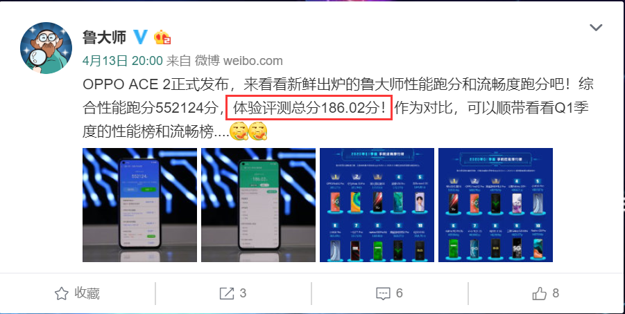 Oppo Ace2 dominates the ranking in the AnTuTu fluency test