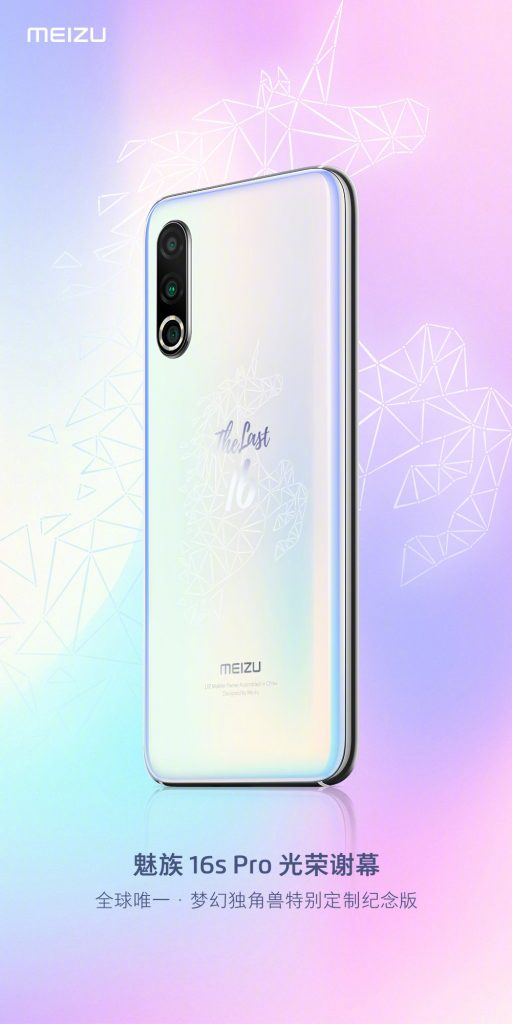 Meizu 17 estará disponible en la versión Dream Unicorn
