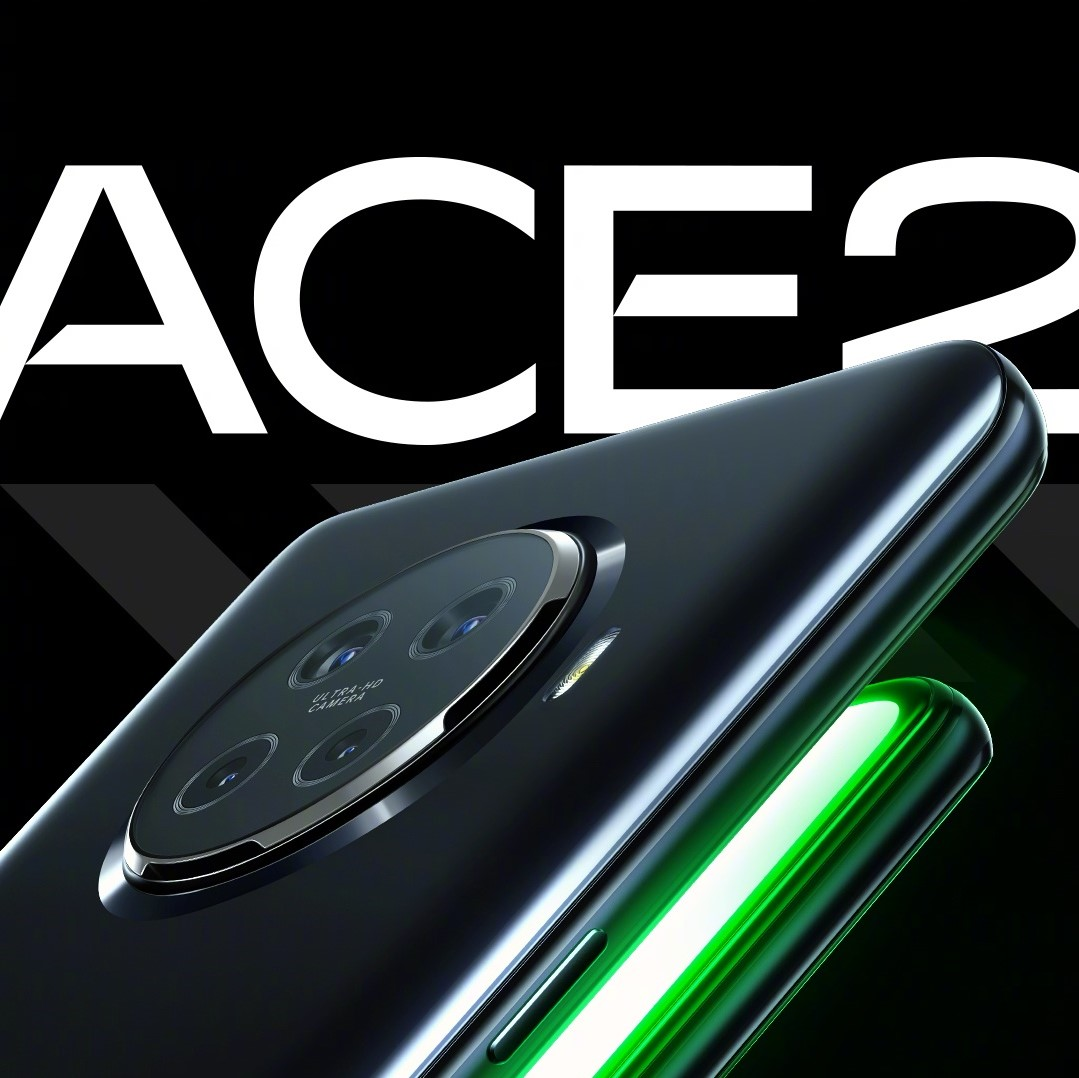 Oppo Ace 2 Cover