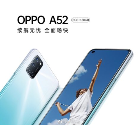 Oppo A52 Leck