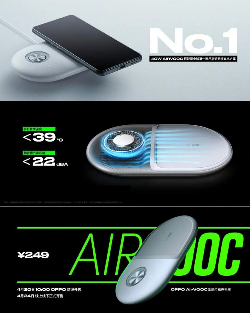 Oppo Airvooc 40W kabellose Ladung