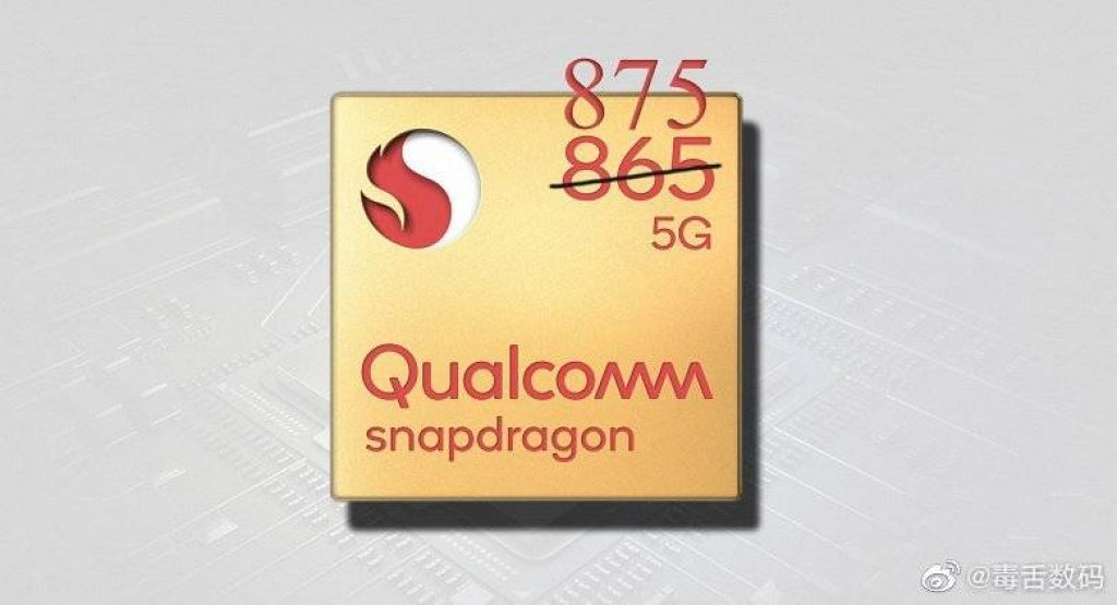 qualcomm snadragon 875