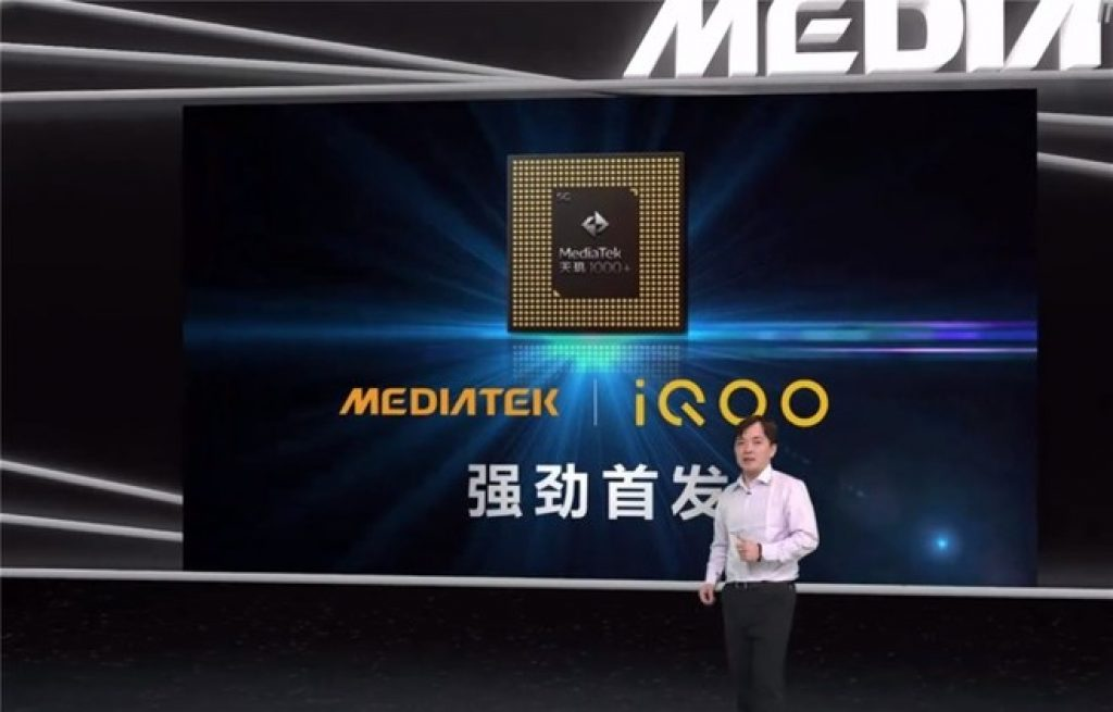 mediatek dimensity 1000+ iqoo