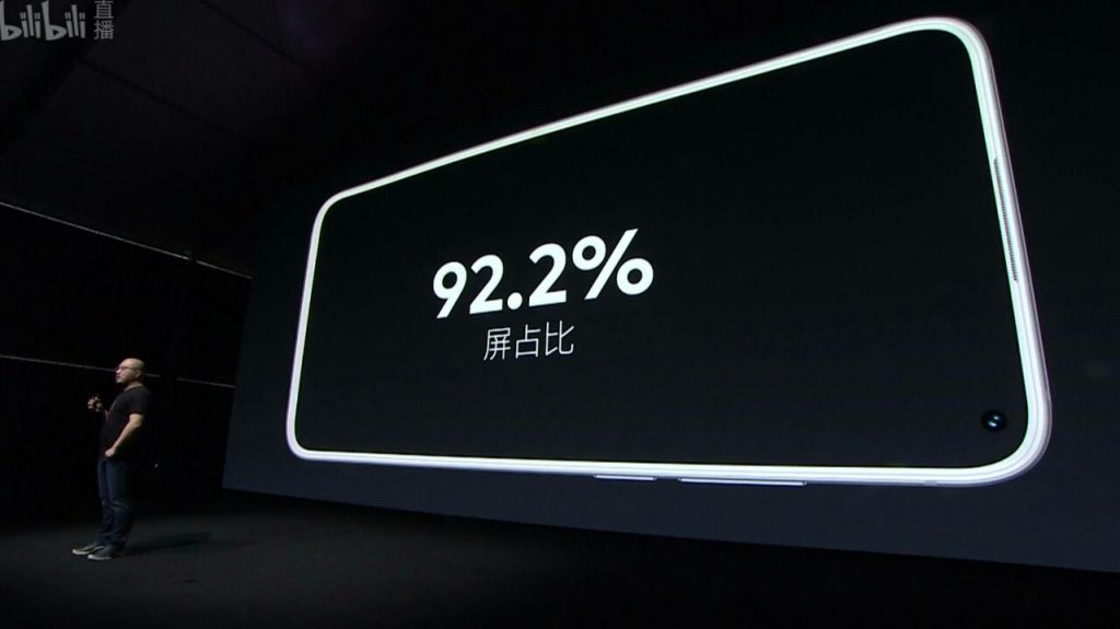 display meizu 17