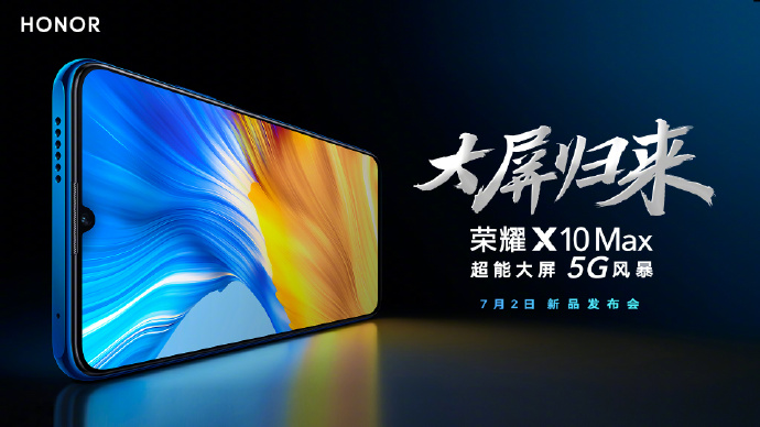 Honor X10 Max