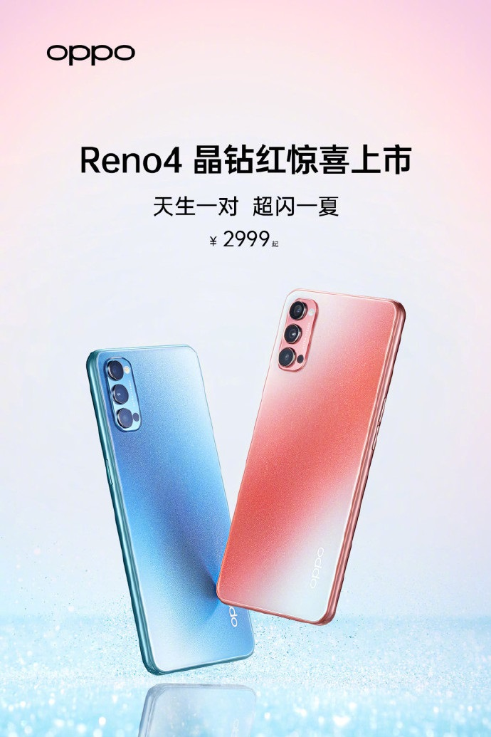 OPPO Reno4 Crystal Diamond Red Edition presentata in Cina