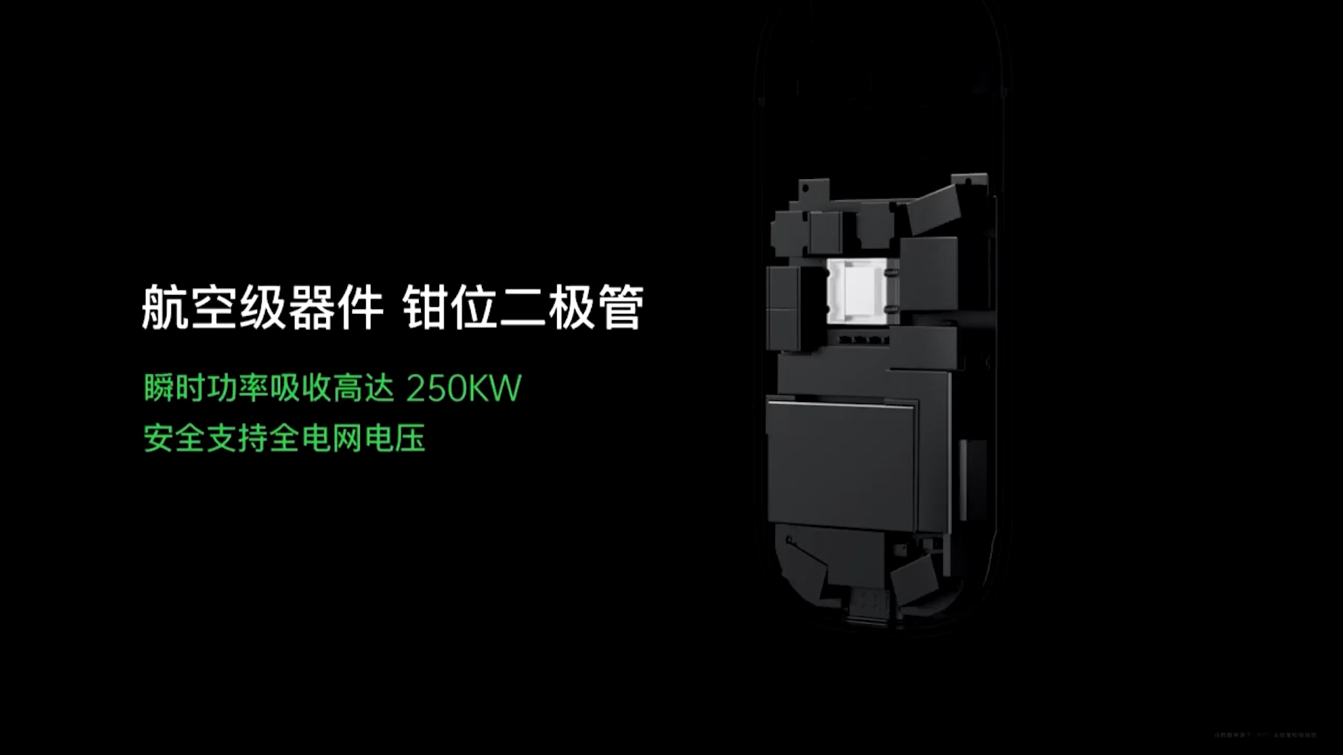 OPPO Super Flash Biscuit Charger