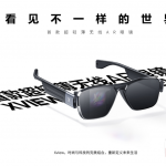 Coolpad Xview X2: The first AR glasses with 5G connectivity officially presented