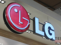 LG retracted: the competition is too much and it could leave the smartphone market