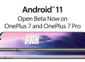 OnePlus 7, 7 Pro, 7T and 7 Pro receive OxygenOS 11 Open Beta 1 | Download